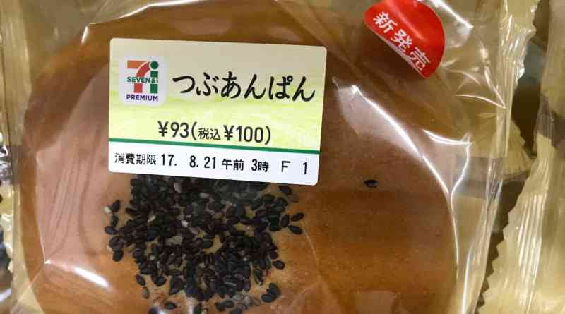 anpan returns to 7-11