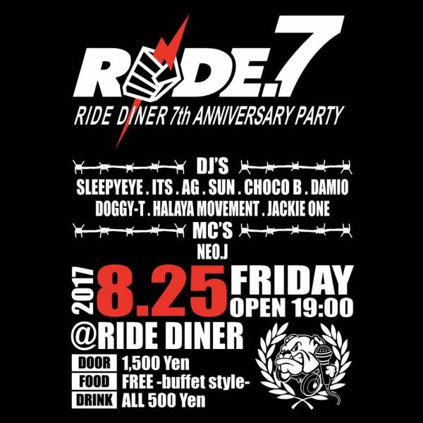 ride diner 7th anniversary hiroshima japan