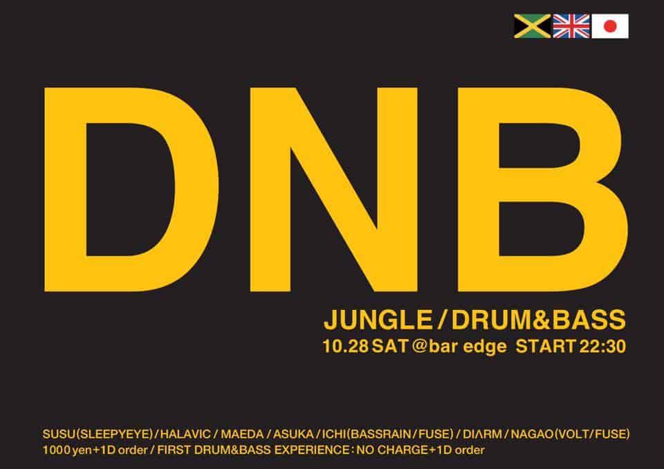 dnb jungle drumand bass hiroshima club