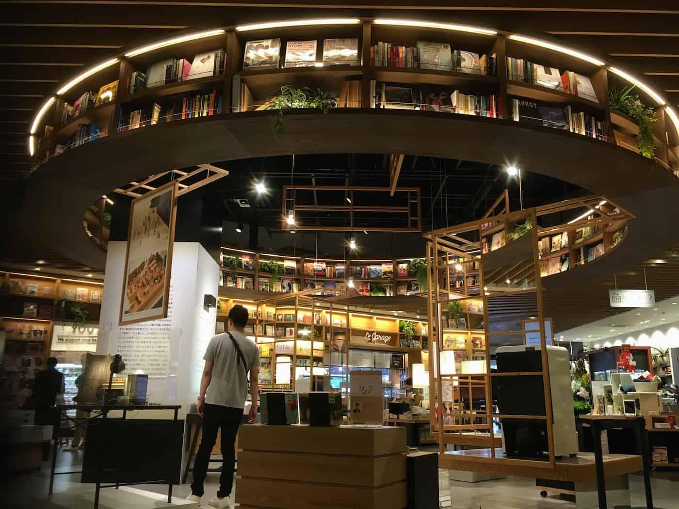 Edion Tsutaya Kaden cool electronics and book store in Eki City in Hiroshima