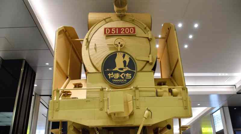 Giant cardboard steam train in Hiroshima Station