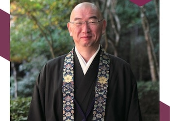 GetHiroshima Mag Winter 2017