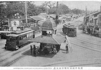 Downtown Hiroshima in 1927