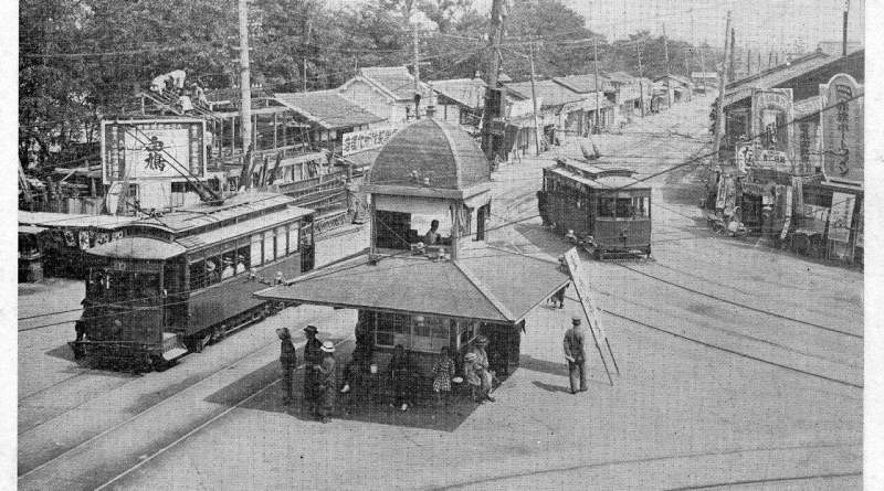 Kamiya-cho intersection Hiroshima 1927