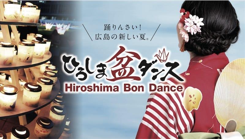 hiroshima bon dance