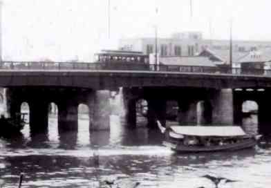 Fascinating glimpses of pre-war Hiroshima in 85-year-old film