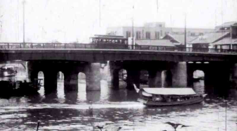 Aioi Bridge 1934 Hiroshima T-bridge Japan