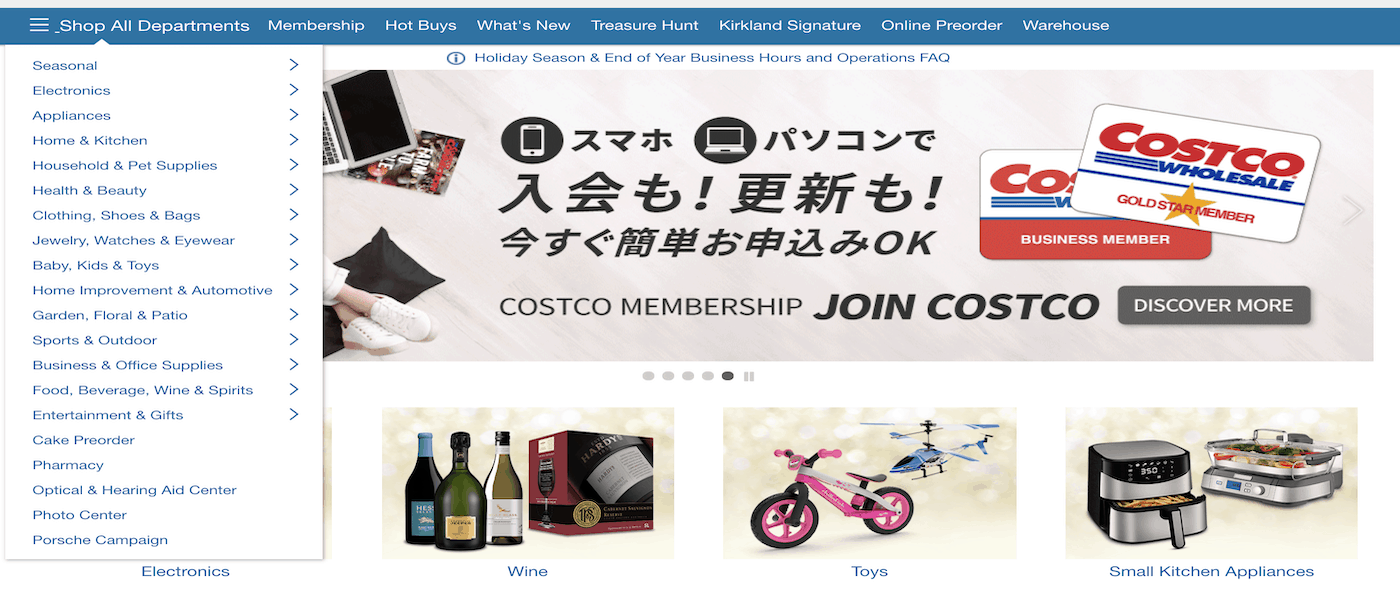 COSTCO's New Japan Online Shopping Service
