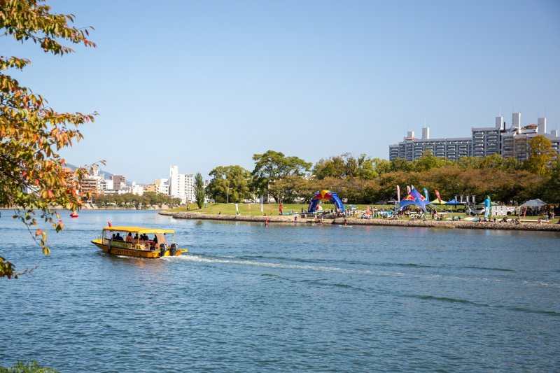 River Do! Hiroshima River Festival.jpg