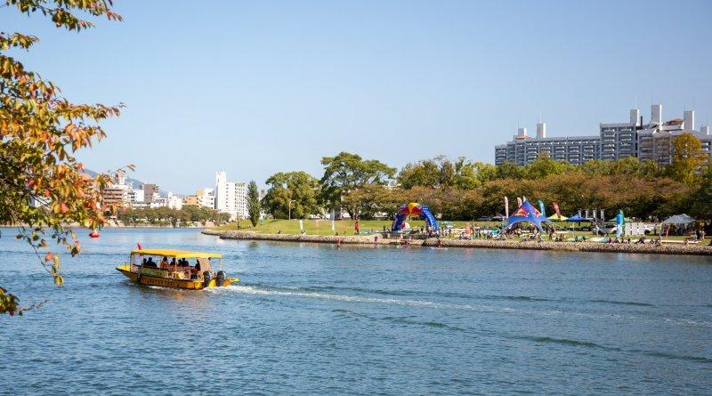River Do! Hiroshima River Festival.jpg