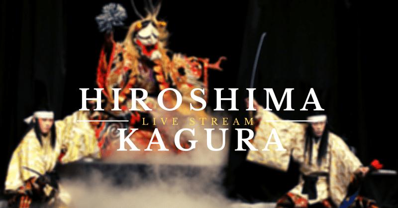 An evening of hiroshima kagura livestream