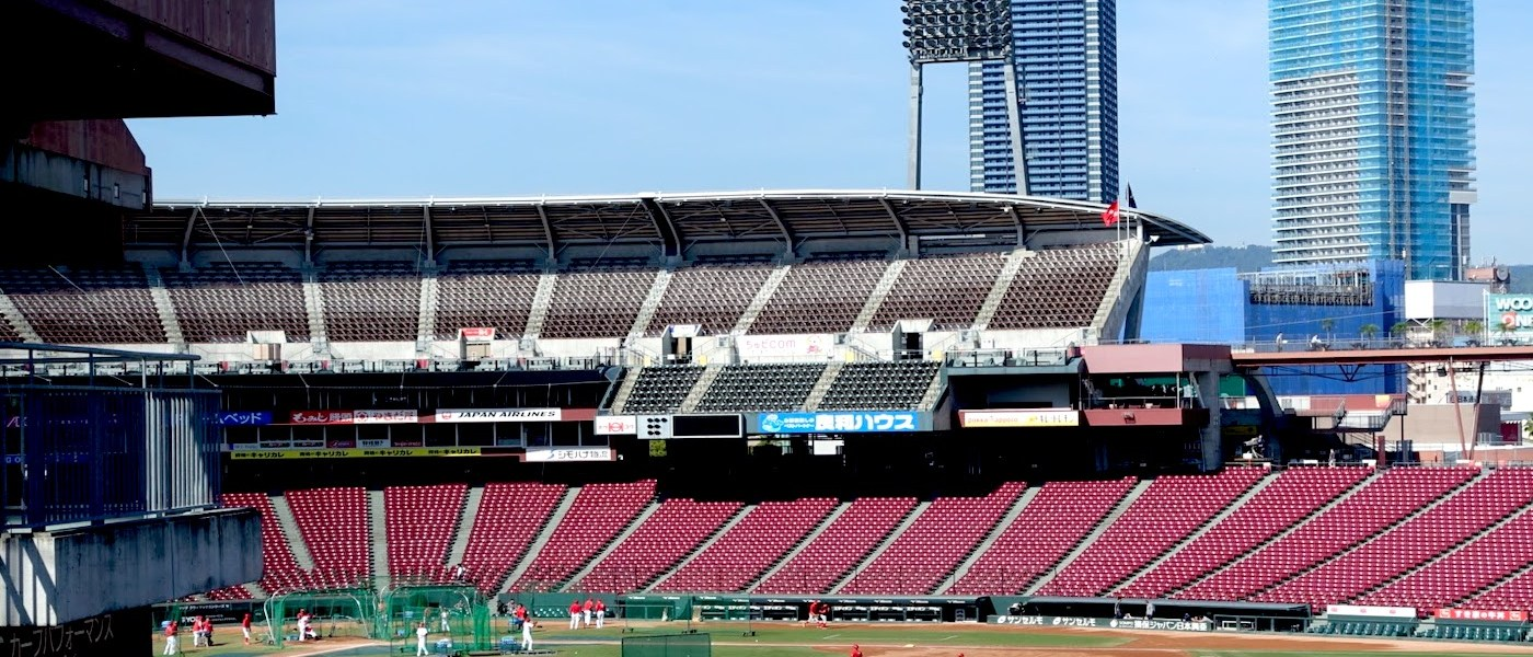 Hiroshima Carp Baseball Preseason Starts in March