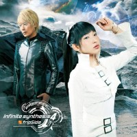 fripSide - infinite synthesis 4 [FLAC / 24bit Lossless / WEB] [2018.10.10]