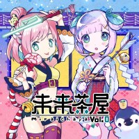 VA - 未来茶屋 vol.0 [FLAC + MP3 320 / CD] [2019.01.19]