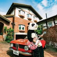 Guitar Panda (ギターパンダ) - パンダ流サンセット [MP3 320 / CD] [2018.10.24]