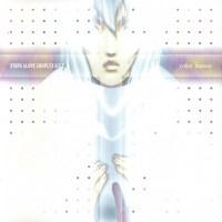 菅野よう子 (Yoko Kanno) - 攻殻機動隊 STAND ALONE COMPLEX O.S.T.3 [FLAC / 24bit Lossless / WEB] [2005.07.21]