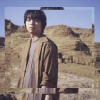 三浦大知 (Daichi Miura) - 片隅 / Corner [FLAC + MP3 320 / WEB] [2019.06.12]