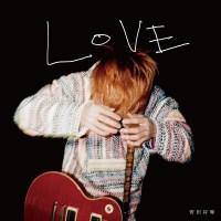 菅田将暉 (Masaki Suda) - LOVE [FLAC + MP3 320 / CD] [2019.07.10]