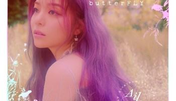 EXO – LOVE SHOT (Repackage Album) [FLAC + MP3 320 / CD] [2018 12 13