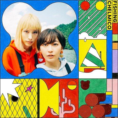 chelmico – Balloon [FLAC + MP3 320 / WEB] [2019 07 19] – GlamourHits