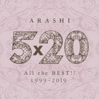 Arashi (嵐) - 5×20 All the BEST!! 1999-2019 [FLAC + MP3 320 + DVD ISO] [2019.06.26]
