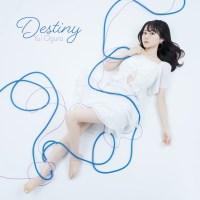 小倉唯 (Yui Ogura) - Destiny [FLAC + MP3 320 / WEB] [2019.10.30]