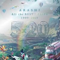 Arashi (嵐) - 5×20 All the BEST!! Clips 1999-2019 [Blu-ray ISO] [2019.10.16]