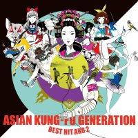 ASIAN KUNG-FU GENERATION - BEST HIT AKG 2 (2012-2018) [FLAC / 24bit Lossless / WEB] [2018.03.28]