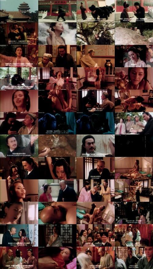 screens_-Yu-Pui-Tsuen-III-1996-DVDrip-x264-2AudioRomantic.jpg