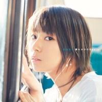 和島あみ (Ami Wajima) - 壊れかけのRadio【初回盤】 [FLAC / 24bit Lossless / WEB] [2018.10.24]