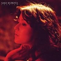 久保田早紀 (Saki Kubota) - Saki Kubota PREMIUM [MP3 320 / CD] [2020.01.31]