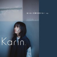 Karin. (かりん) - 泣き空 [FLAC + AAC 256 / WEB] [2020.07.22]