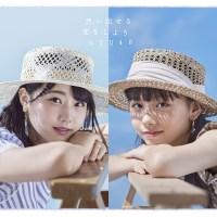 STU48 - 思い出せる恋をしよう [FLAC + MP3 320 / WEB] [2020.09.02]