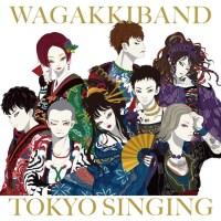 和楽器バンド (Wagakki Band) - TOKYO SINGING [2020.10.05]