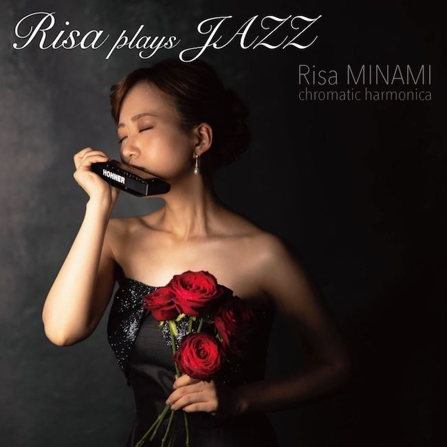 [Album] 南里沙 (Risa Minami) – RISA Plays JAZZ [FLAC / 24bit Lossless / WEB] [2020.03.04]