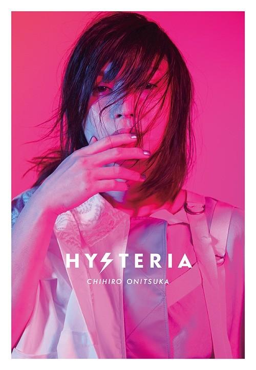 [Album] 鬼束ちひろ (Chihiro Onitsuka) – Hysteria [FLAC+ MP3 320] [2020.11.25]