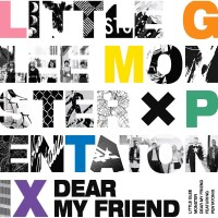 Little Glee Monster - Dear My Friend [FLAC / WEB] [2020.12.16]