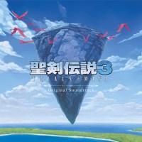 菊田裕樹 (Hiroki Kikuta) - 聖剣伝説3 TRIALS of MANA Original Soundtrack [FLAC / CD] [2020.06.03]