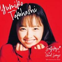 高橋由美子 (Yumiko Takahashi) - 最上級 GOOD SONGS [30th Anniversary Best Album] [FLAC / CD] [2020.10.28]
