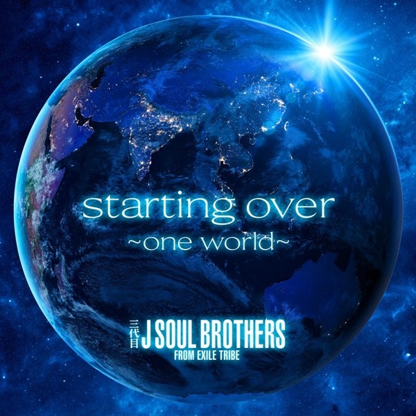 [Single] 三代目 J SOUL BROTHERS from EXILE TRIBE – starting over ~one world~ [FLAC / 24bit Lossless / W…
