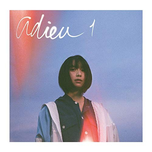 [Single] adieu – adieu 1 [FLAC / 24bit Lossless / WEB] [2019.11.27]