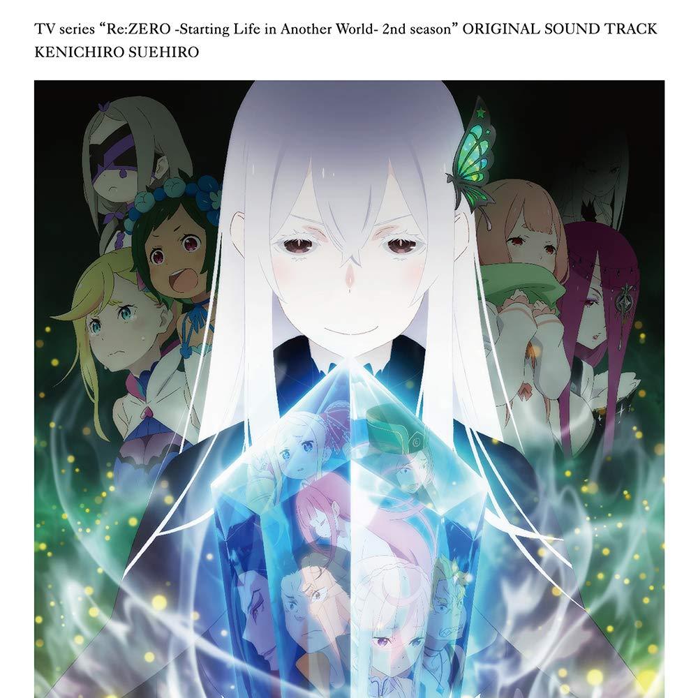 [Album] 末廣健一郎 (Kenichiro Suehiro) – TVアニメ「Re:ゼロから始める異世界生活」2nd season オリジナルサウンドトラック [FLAC / CD] [2020…