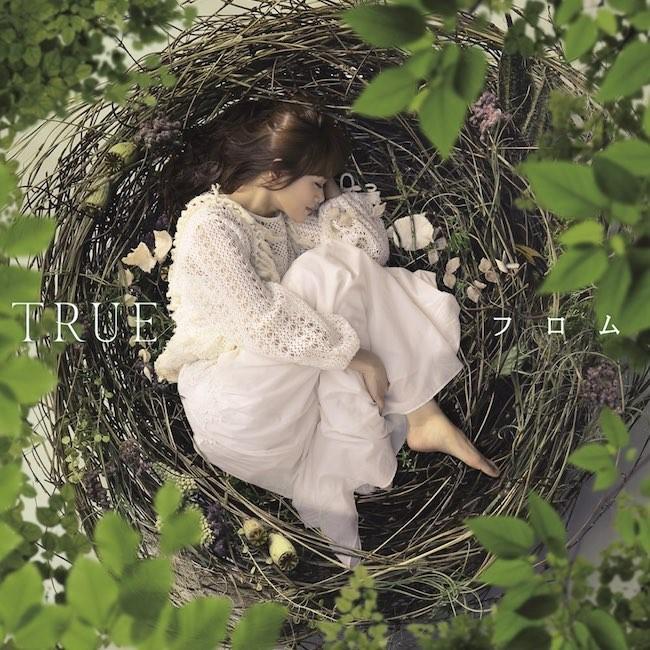 [Single] TRUE (唐沢美帆 / Miho Karasawa) – フロム [FLAC / 24bit Lossless / WEB] [2017.05.24]