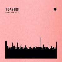 YOASOBI - THE BOOK [24bit Lossless + MP3 320 / WEB] [2021.01.06]