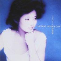 山口百恵 (Momoe Yamaguchi) - コンプリート百恵回帰 [DSF DSD64 / SACD] [2005.05.25]