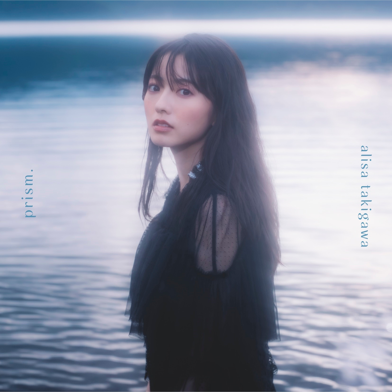 [Single] 瀧川ありさ (Alisa Takigawa) – prism. [FLAC / 24bit Lossless / WEB] [2020.11.18]
