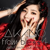 AKINO from bless4 - your ears, our years [FLAC + MP3 320 / WEB] [2021.03.24]