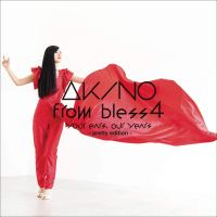 AKINO from bless4 - your ears, our years - pretty edition - [FLAC / 24bit Lossless / WEB] [2021.03.24]