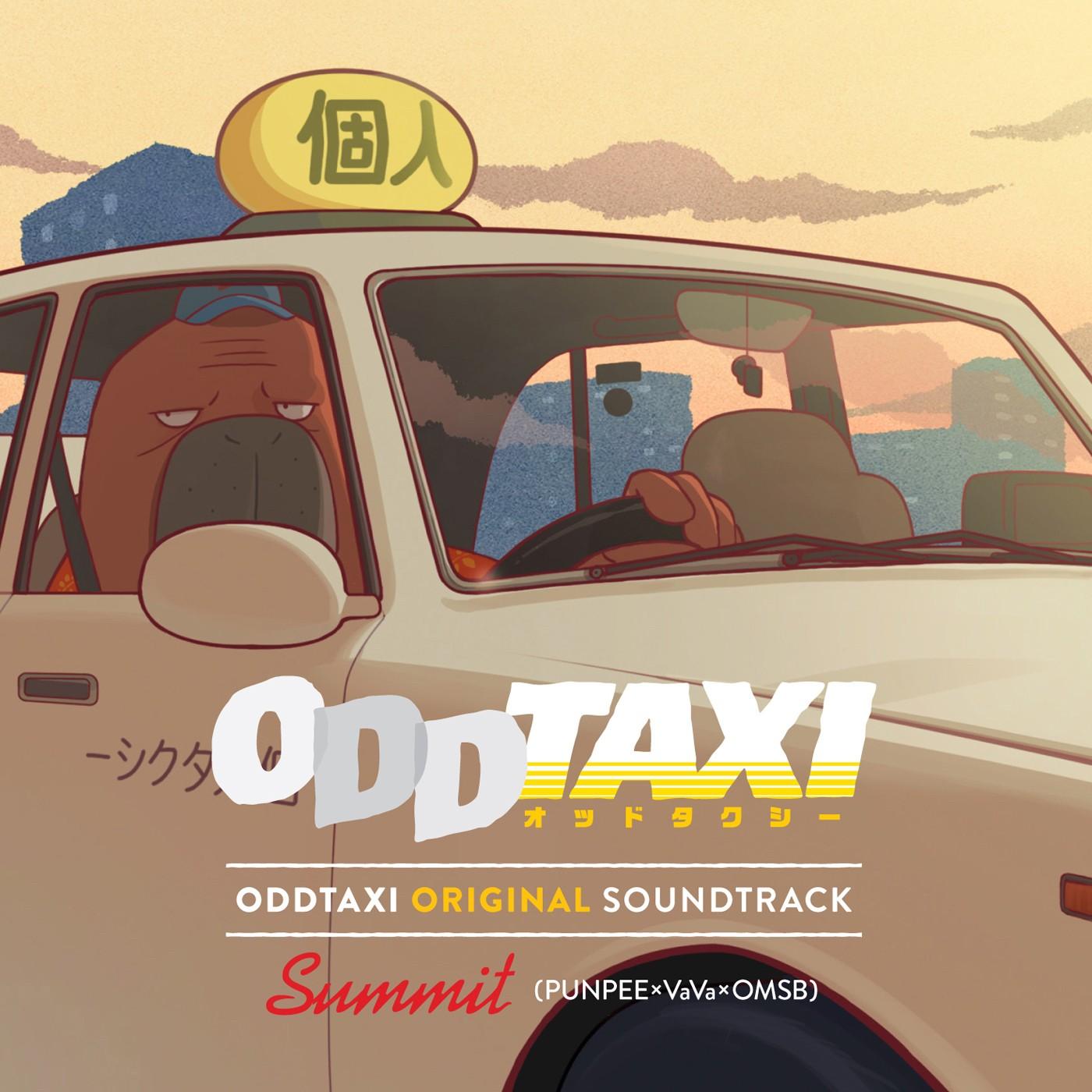 [Album] SUMMIT(PUNPEExVaVaxOMSB) – ODDTAXI ORIGINAL SOUNDTRACK [FLAC / 24bit Lossless / WEB] [2021.05.19]
