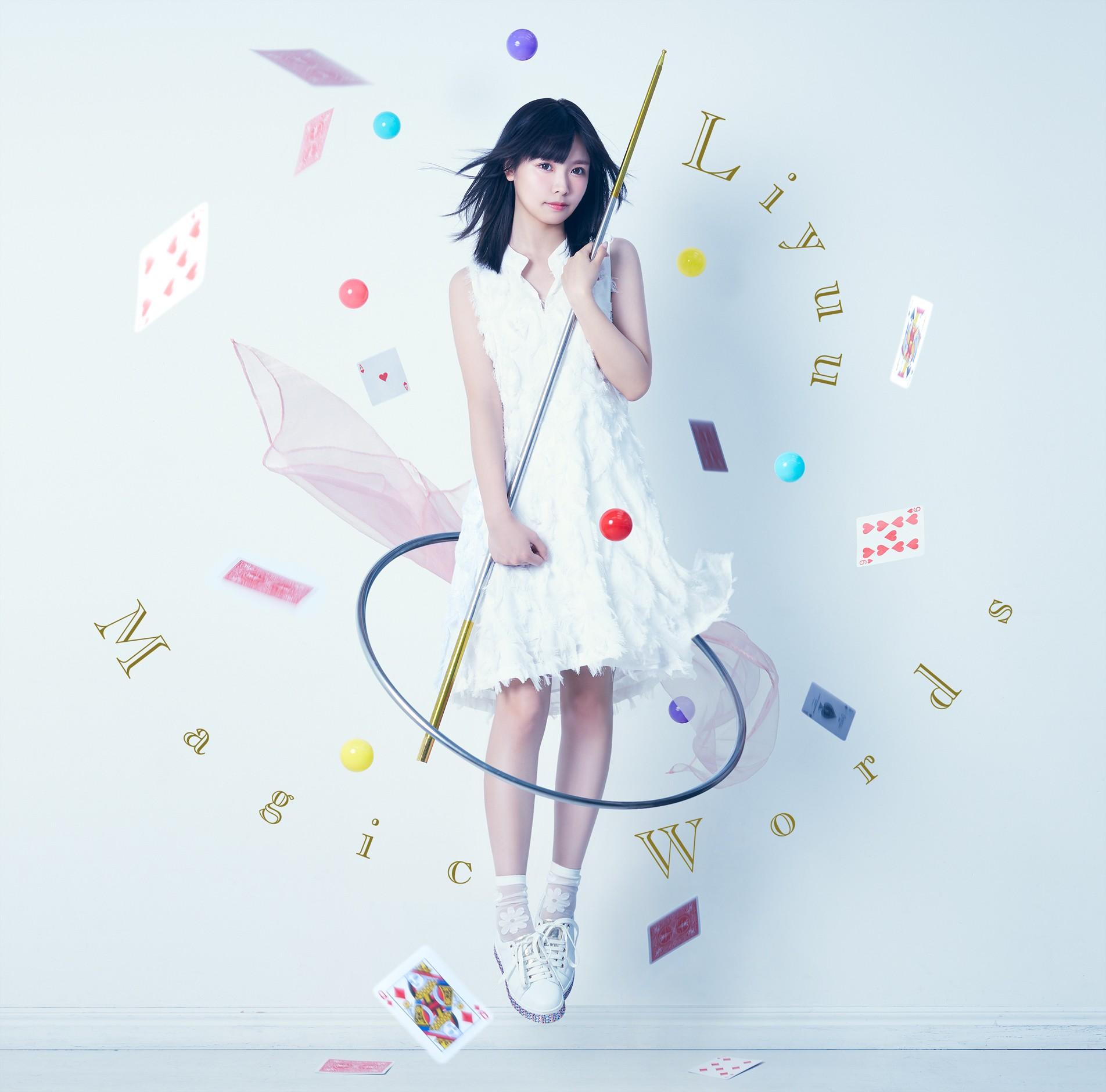 [Single] Liyuu – Magic Words [FLAC / 24bit Lossless / WEB] [2020.01.22]